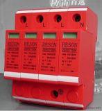 ZSPD TT20K C/4/2雷晟C級電源防雷器