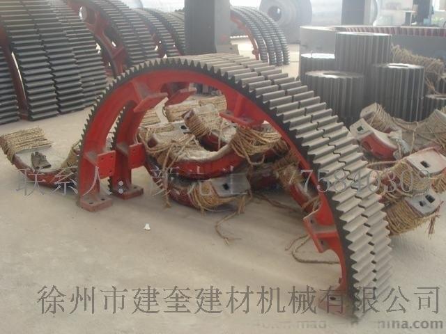 建奎2015新款活性炭转炉大齿圈烘干机轮带托轮