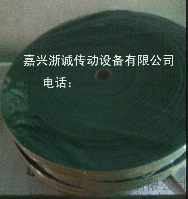 绿绒刺皮包辊带