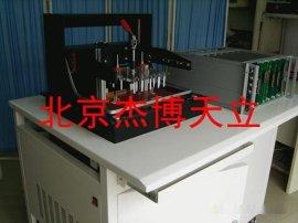 FCT功能测试设备