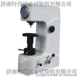 供应北京时代HR-150A洛氏硬度计