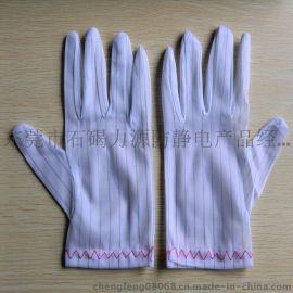 厂家批发防静电条纹手套 防静电点胶手套 无尘手套。