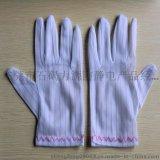 廠家批發防靜電條紋手套 防靜電點膠手套 無塵手套。