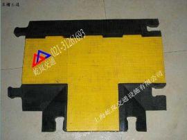 地面耐壓線槽板 耐壓pvc線槽板 橡膠線槽板