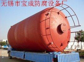 宝成储罐-BC-CG-(0.5-200)立方