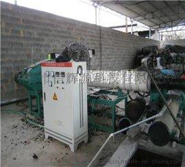 山东济南电磁加热器**生产厂家