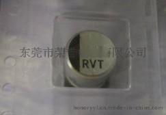 廠家直銷220UF35V-8x10.2貼片電解電容