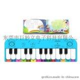巨妙立 grelii GWL-ZD813B單獨版-國學音樂電子琴2