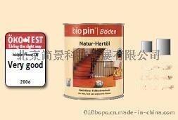供应德国原装进口biopin木蜡油 天然硬质油