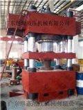 农用车覆盖件成型液压机及其它零件成型液压机