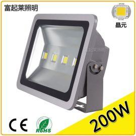 LED投射灯 200W广告灯