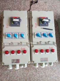 BEP56-6K100防爆动力配电箱