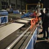 PVC新型竹木纤维墙板生产设备-供应新型竹木纤维快装墙板设备