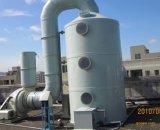 常州工业废气净化设备|常州玻璃钢净化塔