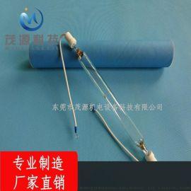 2kw2000w東莞uv燈管廠家自動塗裝線用uv燈管 uv燈管生產廠家