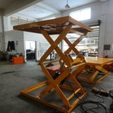 佛山2017专业制造固定液压三良机械升降机剪叉升降平台