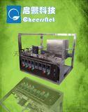 微反-精馏联合装置,宁夏回族自治区