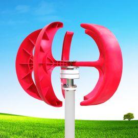 红灯笼型风力发电机100W