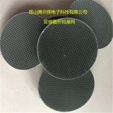 废弃处理光触媒二氧化钛 蜂窝铝基光触媒1.5孔 圆形 定做