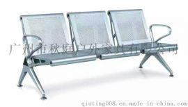 火车站休息椅 高铁站休息椅 码头休息椅