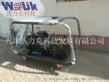 沃力克冷水小型管道移動高壓清洗機, 下水管道疏通高壓清洗機