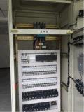 四川-成都GGD低压配电柜,低压配电盘,配电箱成套生产厂家
