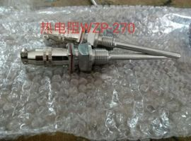 航空插头式热电阻WZP-270/WZP-280/WZP-260/WZP-267/WZP-269