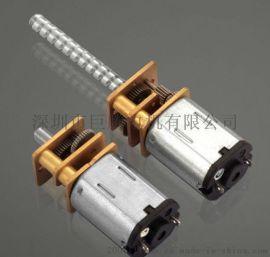 智慧門鎖直流微型減速電機 單車鎖電機 共用可定制做
