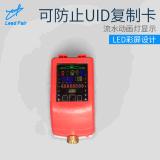 IC卡水控器 水控机 校园热水控制器 WIFI水控机