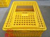 鸡鸭兔运输笼 拉鸡塑料笼子 成鸡周转筐厂家