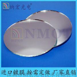 激光条码扫描仪用反射镜滤光片