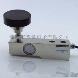 懸臂樑稱重測力感測器WPL801