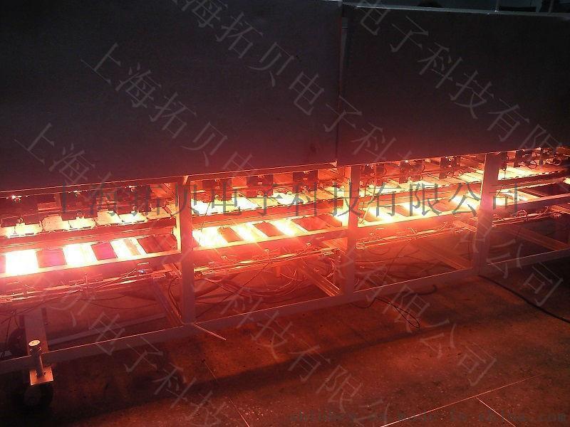 红外线加热模块,红外线加热模组