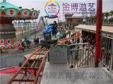 兒童樂園設施價格/金博太空過山車