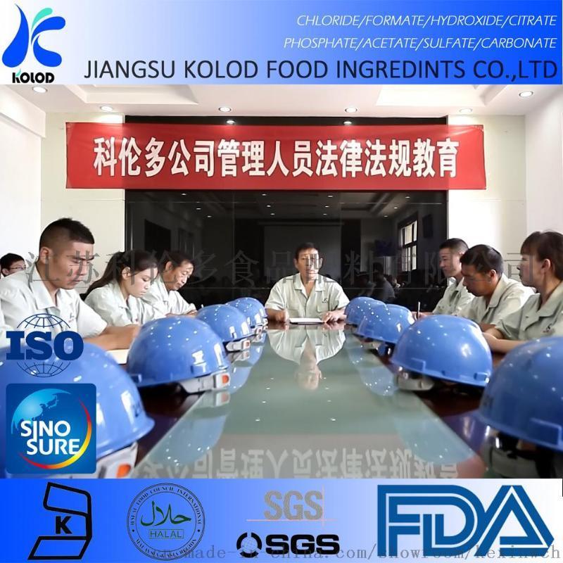 厂家直销食品级双乙酸钠
