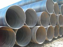 沧州生产螺旋钢管 大口径厚壁螺旋钢管 螺旋焊接钢管