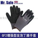 大量生產供應英國安全先生防滑手套