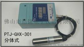 1000度超高温管道自动检测压力传感器
