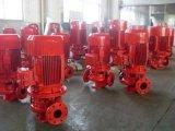 132千瓦XBD7.7/80G-L型立式单级消防泵