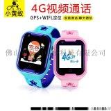 学生儿童 GPS触摸屏音乐电话手表