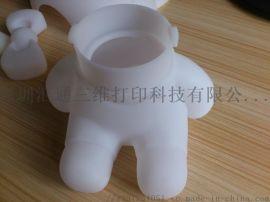 深圳手板模型制作 3D打印产品 手板模 打样