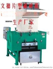厦门泉州晋江塑料粉碎机,烘干机,上料机供应商