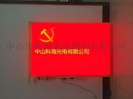 led中国结国旗灯厂家直销