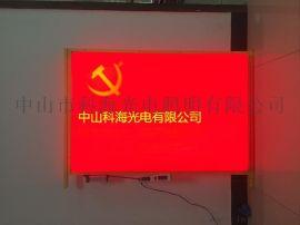 led中國結國旗燈廠家直銷