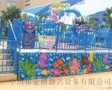 乐园设备海洋喷泉游乐设备