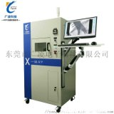 广凌科技专业供应X光机 X射线检测仪