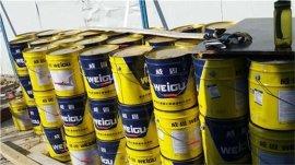 合肥防水涂料厂家,合肥防水涂料价格,合肥防水涂料批发,锡安供