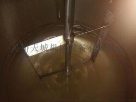 山东济南不锈钢实验型搅拌罐液体混合罐天城机械