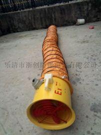 防爆轴流风机生产厂家/管道式防爆轴流风机