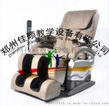 心理咨询室设备音乐按摩椅